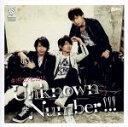 【中古】 キボウノヒカリ(A)(初回生産限定版) /Unknown Number!!! 【中古】afb