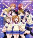 【中古】 ラブライブ!μ's Live Collection(Blu−ra
