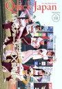 【中古】 クイック・ジャパン(vol.111) 2013年の...