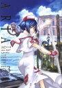 【中古】 ARIA(完全版)(3) ARIA The MASTERPIECE ブレイドC/天野こずえ(著者) 【中古】afb