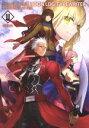 【中古】 Fate/EXTRA MOON LOG:TYPEWRITER(II) フェイト/エクストラ シナリオ集 /奈須きのこ(著者) 【中古】afb