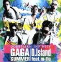 【中古】 GA GA SUMMER/D.Island fea...