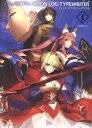 【中古】 Fate/EXTRA MOON LOG:TYPEWRITER(I) フェイト/エクストラ シナリオ集 /奈須きのこ(著者) 【中古】afb