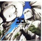 【中古】 99(TVアニメ「モブサイコ 100」オープニングテーマ)(通常盤) /MOB CHOIR 【中古】afb