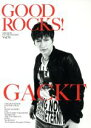 【中古】 GOOD ROCKS!(Vol.74) GOOD MUSIC CULTURE MAGAZINE /ROCKS ENTERTAINMENT(その他) 【中古】afb