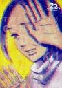 【中古】 20世紀少年(完全版)(Volume.6) ビッグCスペシャル/浦沢直樹(著者) 【中古】afb
