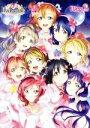 【中古】 ラブライブ!μ's Final LoveLive! 〜μ'sic Forever♪♪♪♪♪♪♪♪♪〜 DVD Day2 /μ's(ラブライブ!シリーズ) 【中古】afb