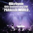 【中古】 Hilcrhyme 10th Anniversar...