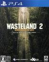 【中古】 ウェイストランド2 ディレクターズ・カット /PS4 【中古】afb