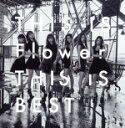 【中古】 THIS IS Flower THIS IS BEST(通常盤) /FLOWER 【中古】afb