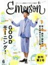 【中古】 EMERSON(02) 特集 GOODモーニング! /ギャンビット(その他) 【中古】afb