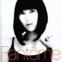 【中古】 Fantome(SHM−CD) /宇多田ヒカル 【...