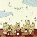 【中古】 eureka(初回限定盤)(DVD付) /04 Limited Sazabys 【中古】afb