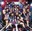 【中古】 最高かよ(TYPE−A)(DVD付) /HKT48 【中