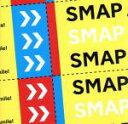 【中古】 SMAP AID /SMAP 【中古】afb