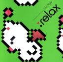 【中古】 SQUARE ENIX MUSIC Presents LIFE STYLE:Relax 東