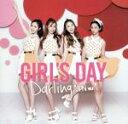 """【中古】 Darling """"JPN ver.""""(タワーレコード限定)(TYPE?A) /Girl's"""