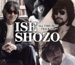 【中古】 ISE SHOZO ALL TIME BEST〜Then & Now〜 /伊勢正三 【中古】afb