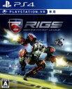 【中古】 【PSVR専用】RIGS Machine Combat League /PS4 【中古】afb