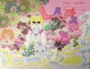 【中古】 COOL JAPAN 疾走する日本現代アート /山口裕美(著者) 【中古】afb