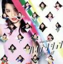 【中古】 ハイテンション(Type A)(初回限定盤)(DVD付) /AKB48 【中古】afb