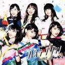 【中古】 ハイテンション(Type E)(初回限定盤)(DVD付) /AKB48 【中古】afb