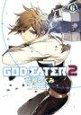 【中古】 GOD EATER 2(6) 電撃C NEXT/片...