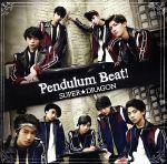 【中古】 Pendulum Beat!(TYPE−C) /<strong>SUPER★DRAGON</strong> 【中古】afb