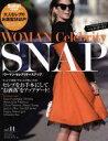 【中古】 WOMAN Celebrity SNAP(vol.11) HINODE MOOK/日之出出版(その他) 【中古】afb