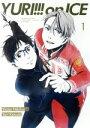 【中古】 ユーリ!!! on ICE 1(Blu−ray D...