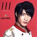 """【中古】 111(初回限定""""平野泰新""""盤) /MAG!C☆PRINCE 【中古】afb"""