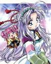 【中古】 守護月天! Blu−ray BOX(初回生産限定版
