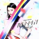 【中古】 ハイテンション(劇場盤) /AKB48 【中古】afb