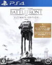 【中古】 Star Wars バトルフロント Ultimate Edition /PS4 【中古】afb
