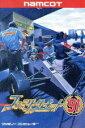 【中古】 FC ファミリーサーキット'91 /ファミコン 【中古】afb
