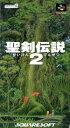 【中古】 SFC 聖剣伝説2 /スーパーファミコン 【中古】afb