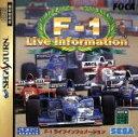 【中古】 F1 Live Information /セガサターン 【中古】afb