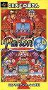 【中古】 SFC Parlor!Mini4 /スーパーファミコン 【中古】afb