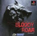 【中古】 BLOODY ROAR(ブラッディロア) /PS 【中古】afb