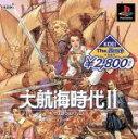 【中古】 大航海時代II(再販) /PS 【中古】afb