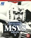 【中古】 WS MobileSuit GUNDAM MSVS /レトロゲーム 【中古】afb