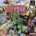 【中古】 AZITO2(アジト2) /PS 【中古】afb