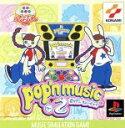 【中古】 ポップンミュージック2 /PS 【中古】afb