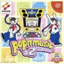 【中古】 ポップンミュージック2 /ドリームキャスト 【中古】afb