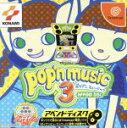 【中古】 ポップンミュージック3 アペンドディスク /ドリームキャスト 【中古】afb