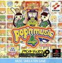 【中古】 ポップンミュージック4 アペンドディスク /PS 【中古】afb