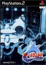 【中古】 フレースヴェルグ インターナショナルエディション /PS2 【中古】afb