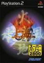 【中古】 上海 フォーエレメント super value 2800(再販) /PS2 【中古】afb