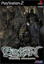 【中古】 BUSIN 武神 −wizardry Alternative− /PS2 【中古】afb