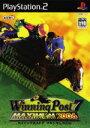 【中古】 ウイニングポスト7 マキシマム2006 /PS2 【中古】afb